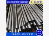 液压精密钢管多少钱一吨(新闻)内孔25.2mm