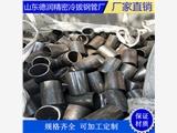 10號鋼精密鋼管價格(新聞)內孔25.2mm
