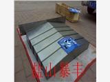 南通VMCL600立式加工中心导轨钢板防护罩价格