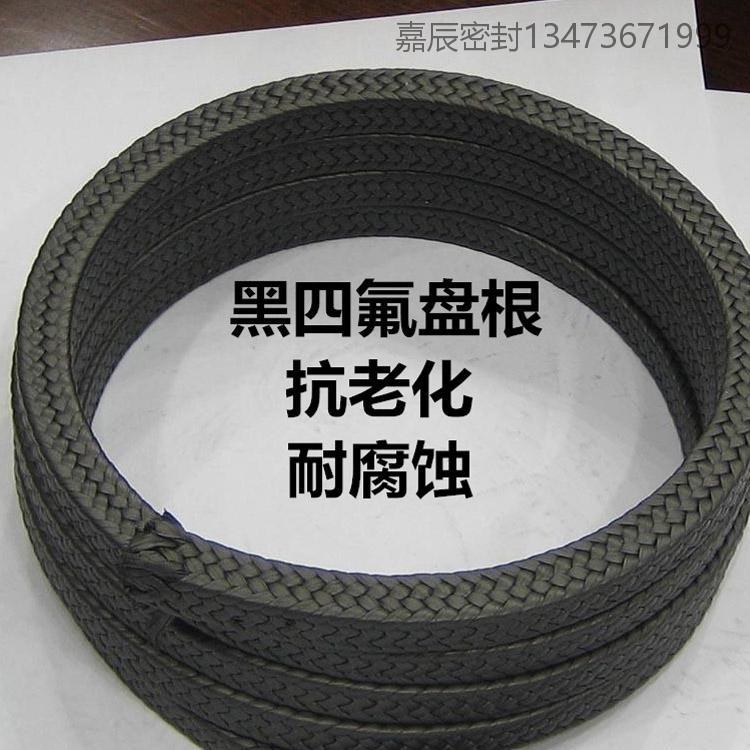 吉林無油F4黑四氟盤根黑色聚四氟乙烯盤根密封用填料