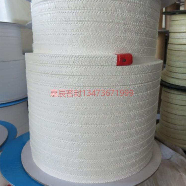 白四氟盤根 泵用芳綸盤根盤根圈