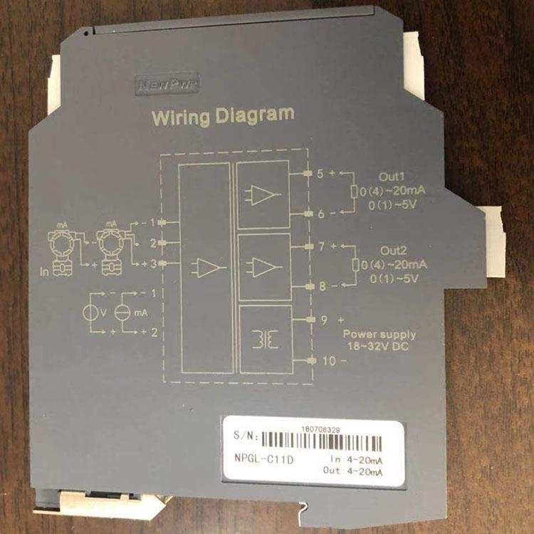 南京優倍原廠正品智能信號隔離器NPGL-C11D配電隔離器