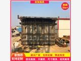水泥活动房模具 水泥活动房子模具 水泥房子模具 致宏 水泥整体房子模具 供应商