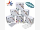 sCD36(江莱)ELISA试剂盒待测免费