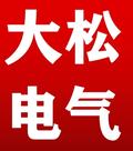 江蘇大松電氣有限公司