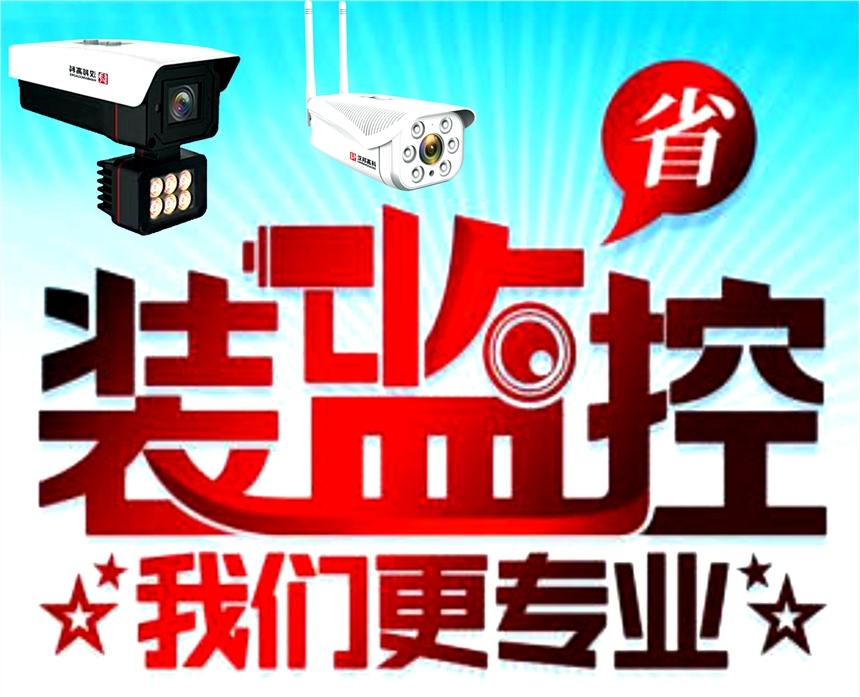 新河鎮本地上門安防監控、網絡布線、無線wifi、智能家居