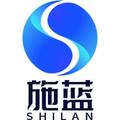 上海施藍電子科技有限公司
