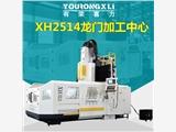 高速高精数控龙门加工中心机床XH2514