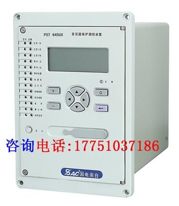 PSV641UX绍兴PSV641UX母线电压保护测控装置原厂直销