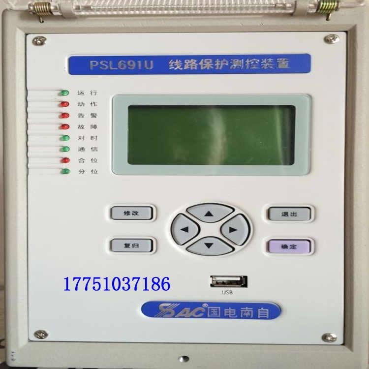 新闻:国电南自PSL691US技术说明延安国电南自PSV692U PT直销电话