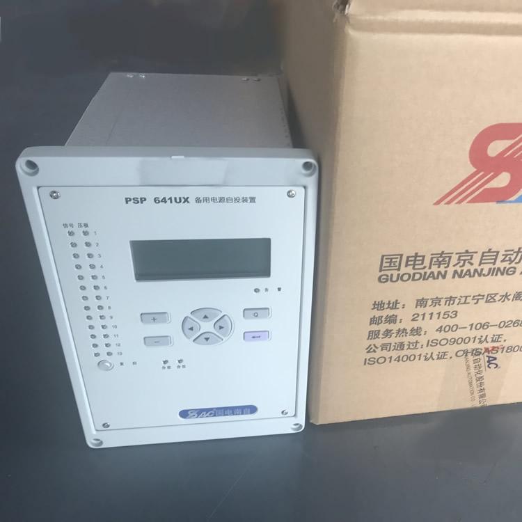 新闻:国电南自PSR691U技术说明东营PST644U说明书