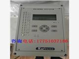宣城psm641uX系统异常信息表PSL641UX线路保护测控装置
