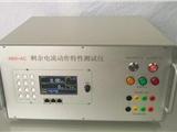 Delta德爾塔儀器剩余電流動作特性測試儀