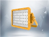 福建化工厂DOD817 LED防爆投光灯200W150W100W
