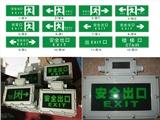 LED双头防爆应急灯BFC8185双头消防应急灯