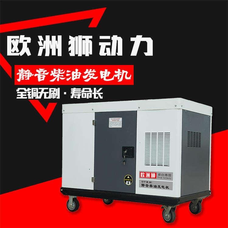 进口25千瓦柴油发电机报价