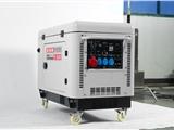 應急發電靜音式6kw柴油發電機