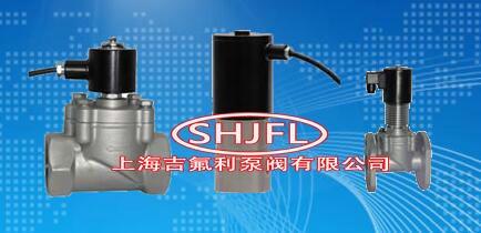 AF800-15 AF900-20 AF1200-30减压阀