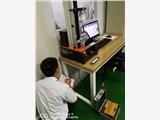 扬州市仪表校准 电缆厂仪器校准
