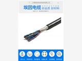UL認證電纜、上海廠家CE認證直銷、軟到了