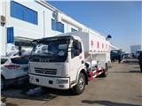 4噸飼料運輸車程力汽車_10噸散裝飼料車廠家其他專用汽車
