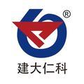 山东仁科测控技术有限公司