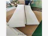 靈寶樓梯聚四氟乙烯墊板5mm厚一平米價格
