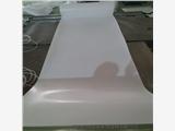 陽泉8厚聚四氟乙烯板一平方價格