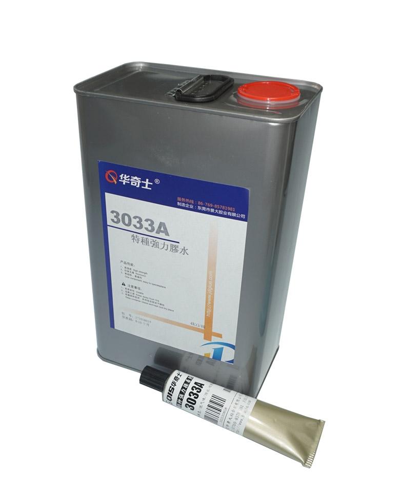 加工蜂窝铝条粘贴铝板橱柜门胶水