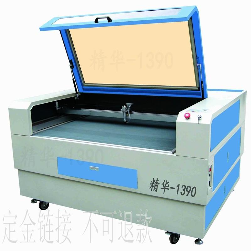 慧鑫1390 全自動數控激光機 高校教學創客實驗激光切割機 有機玻璃高速切割機 廠家直供
