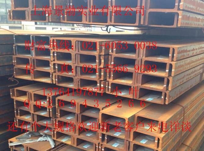 國產美標H型鋼W24*55批發商