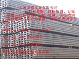 江苏镇江UPN欧标槽钢容器钢管哪里买
