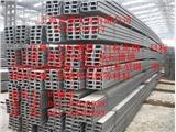 國產美標槽鋼現貨銷售