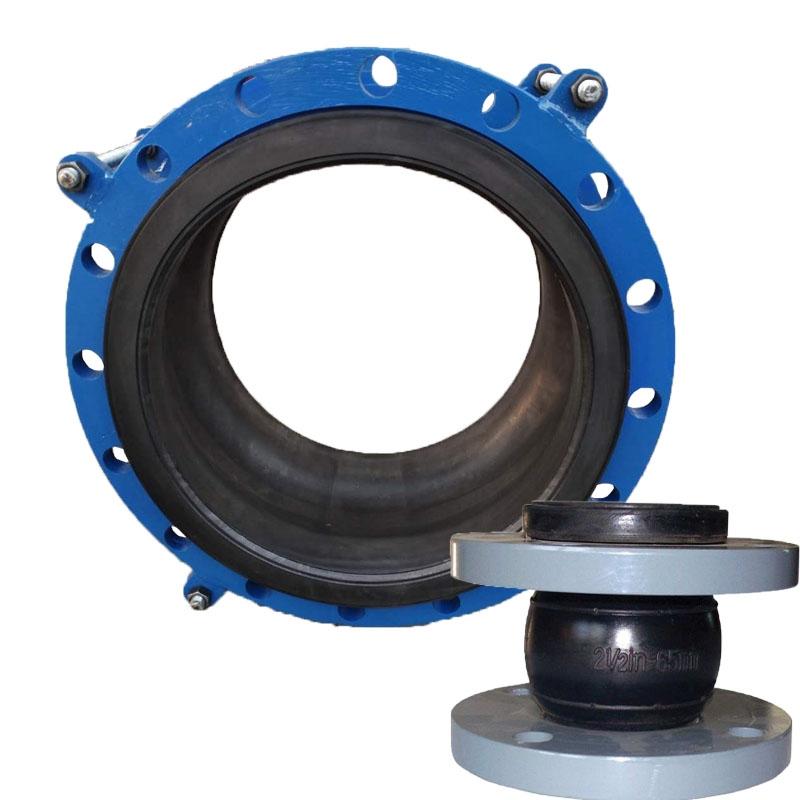 供应GJQ型橡胶伸缩接头 可曲挠橡胶软连接KXT橡胶软接头DN350