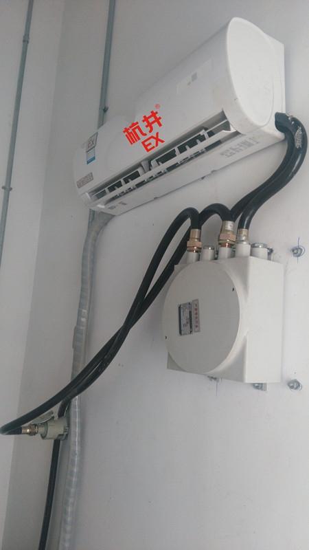 10匹P防爆分体式风冷壁挂式空调免费安装
