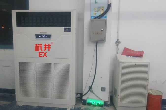 1.5P匹防爆空调2匹防爆空调立柜式免费安装