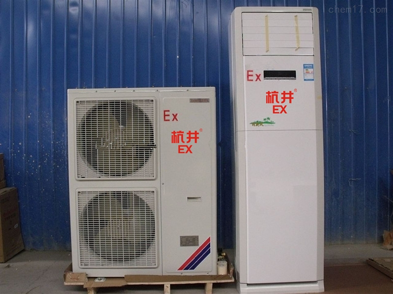 1.5匹专业生产易燃易爆仓库专用防爆空调 防爆空调厂家免费安装