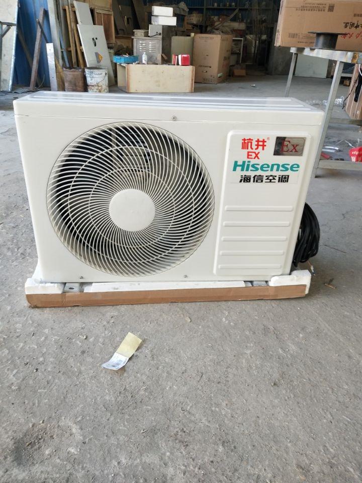 厂家定频防爆空调3匹柜机发电站用防爆空调挂式防爆空调