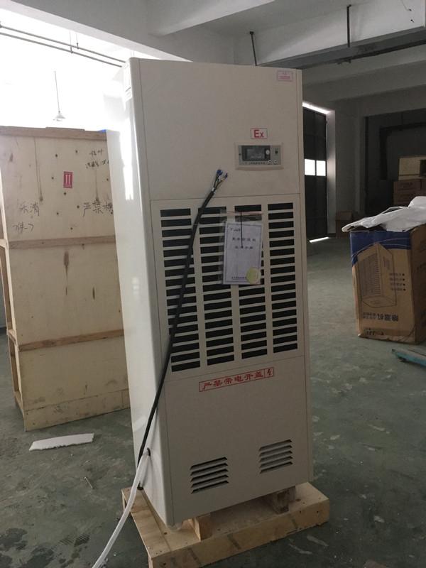 银川格力挂壁式防爆空调定制 格力
