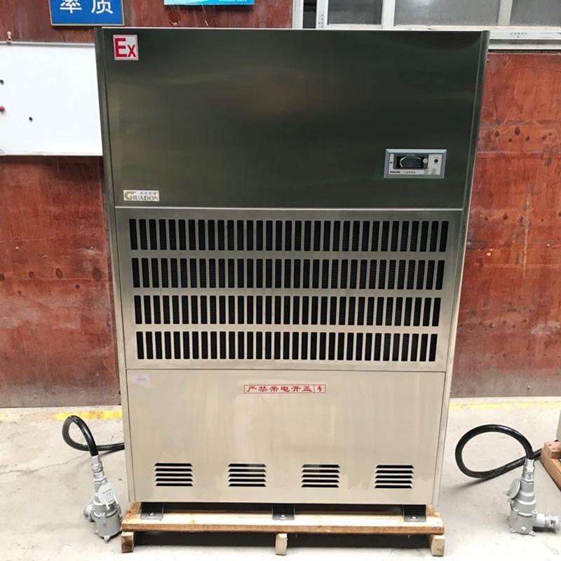绵阳格力防爆空调1.5匹 来电自能防爆空调 冷暖型防爆空调 1.5p