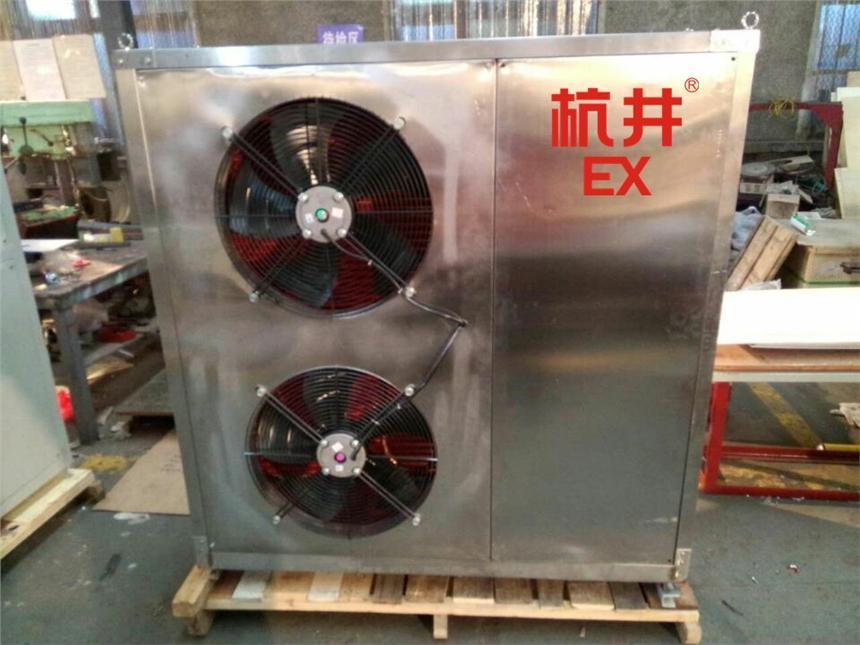 工程用防爆空调