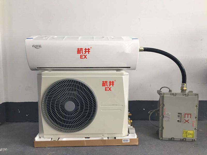 毕节格力防爆空调2匹 化工厂蓄电池房用防爆空调2p 军工用防爆空调
