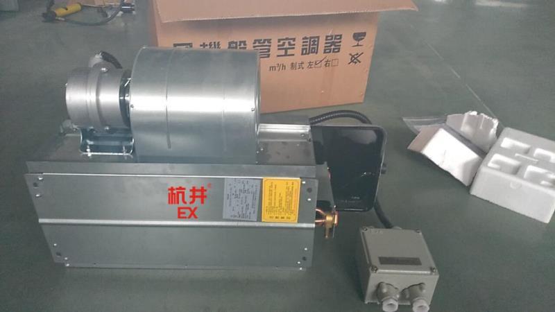 南宁化工实验室用防爆空调 格力