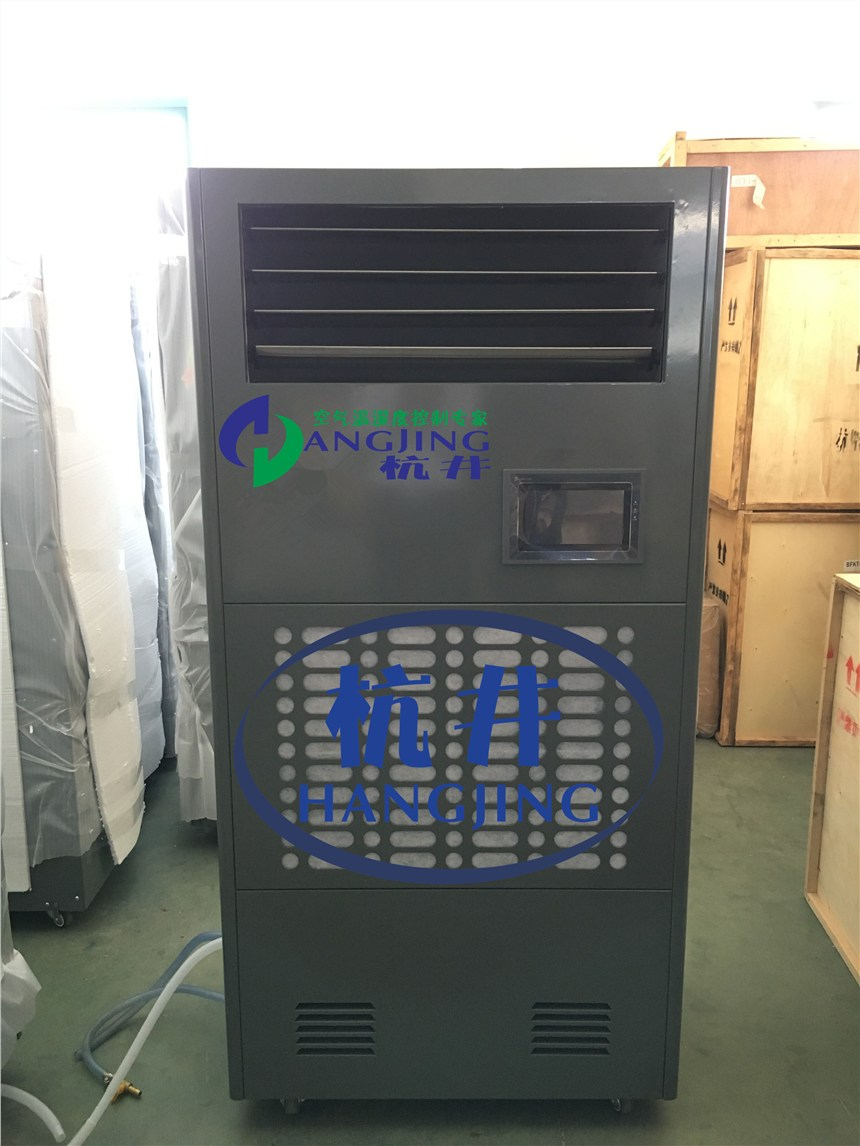 上海小型恒湿净化消毒一体机