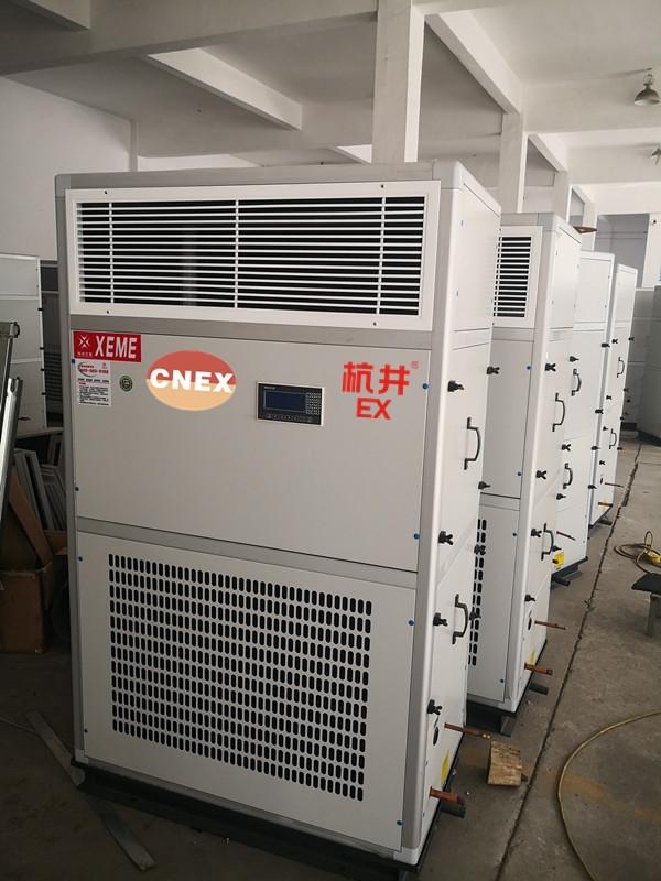 风冷冷风型单元式空调机(带风貌)LF220N LFD220N免费安装