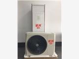 海南防爆型空调完全符合国家防爆电器标准