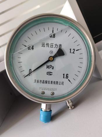 YTZN-100B不銹鋼耐震遠傳壓力表