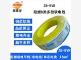 金环宇电线 ZB-BVR 16平方 深圳电线厂家 批发 BVR阻燃电线