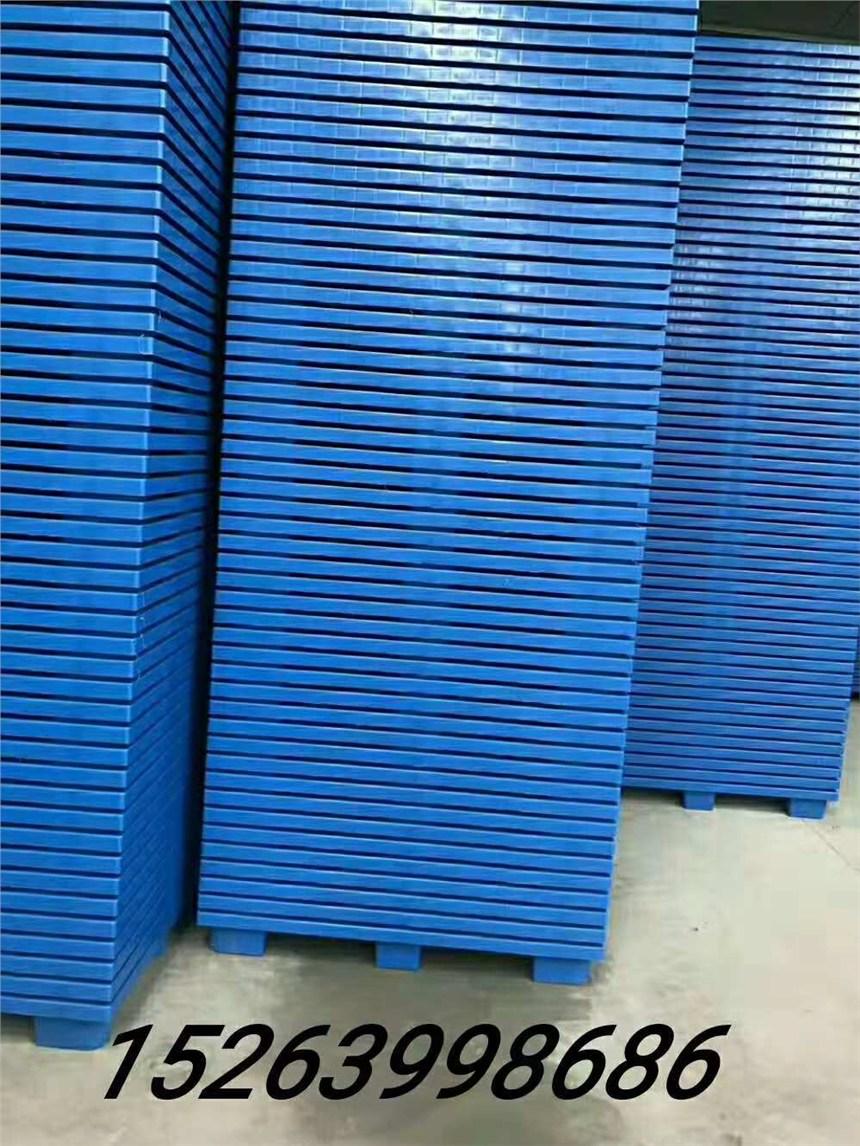 南阳塑料托盘 新乡塑料托盘 许昌塑料托盘 塑料防潮板