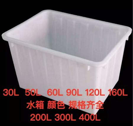 順慶塑料托盤1210金朔塑料公司